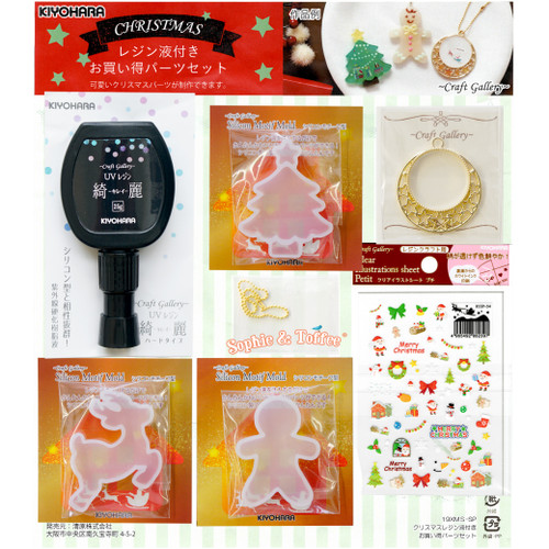 Christmas Mold & Charm Resin Kit (Made in Japan)