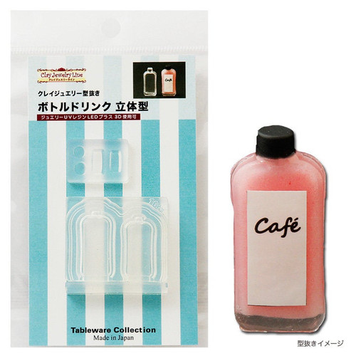 3D Bottle Drink Silicone Mold (Made in Japan)