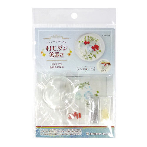 Goldfish Paperweight Kit (Clear) (From Japan)