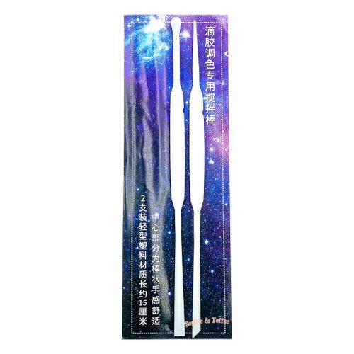 UV Resin Pigment Mixing Stick Tool