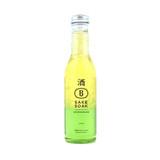 Lemongrass Sake Soak - Shaken