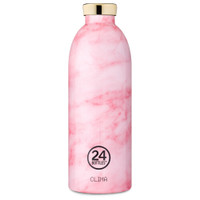 Marble Pink Clima Bottle 850ML