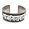 Sterling Silver Mantra Cuff