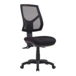 Rio Ergonomic Mesh Task Chair