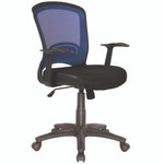 Intro Mesh Task Chair