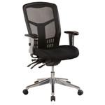 Oyster Ergonomic Mesh Multi Shift Chair