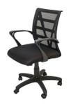 Vienna Home Office/Meeting Chair
