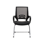 View Training Room / Visitor Chair - Mesh Back - BIFMA Approved