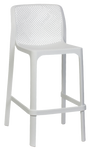 Fibreglass Polypropylene Net 650mm Stool