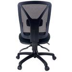 Einstein Heavy Duty Mesh Office Task Chair