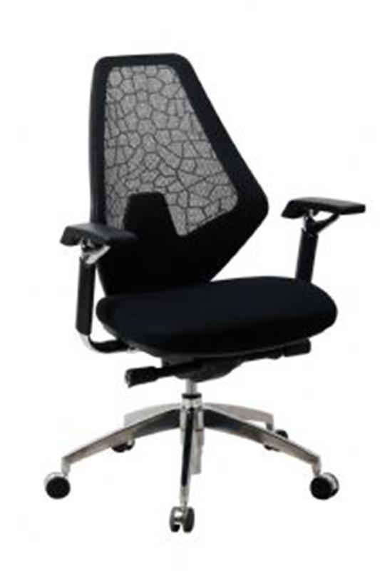 Command Modern Mesh Back Office Chair - Black