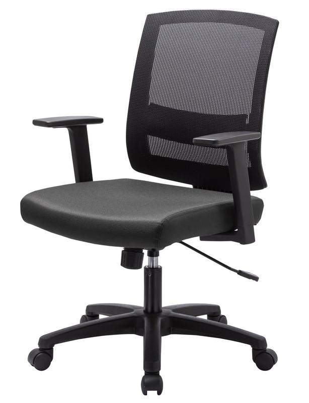 Cattai Mesh Ergonomic Office Chair - Black