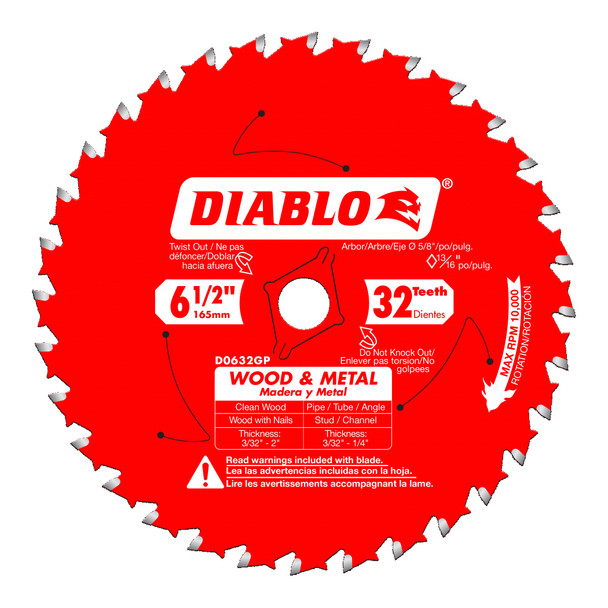 DIABLO 6 1/2IN. WOOD AND METAL CARBIDE SAW D0632GPX