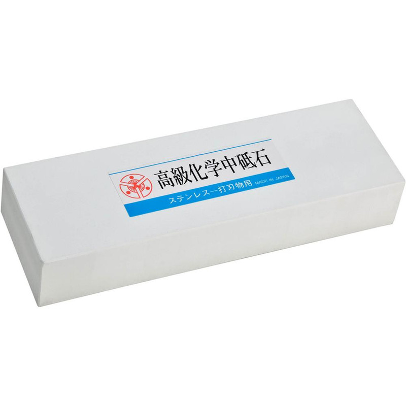 8 1/8IN. 800 GRIT JAPANESE WATER STONE