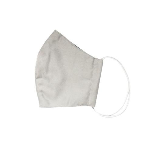 Reusable Cotton Face Mask - Plain Gray