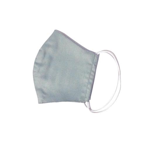Reusable Cotton Face Mask - Plain Blue