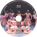 2014 Recital and Coppelia: Lilburn Recital Sunday 5/18/2014 11:00 am Blu-ray