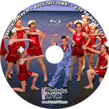 Dancentre South Rock This Town! 2015: Saturday 5/9/2015 4:00 pm Blu-ray