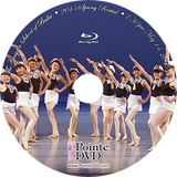 2015 Recital and Little Mermaid: Grayson Recital Thursday 5/14/2015 7:30 pm Blu-ray
