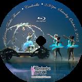 Gwinnett Ballet Theatre Cinderella 2015: 2:30 pm Saturday 10/3/2015 Blu-ray