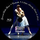 Gwinnett Ballet Theatre Cinderella 2015: 7:30 pm Saturday 10/3/2015 Blu-ray