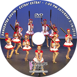 Dancentre South Extra! Extra! 2016 Recital: Saturday 5/14/2016 1:00 pm DVD