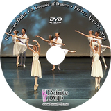 Perimeter Ballet A Decade of Dance 2016: Friday 4/15/2016 7:30 pm DVD
