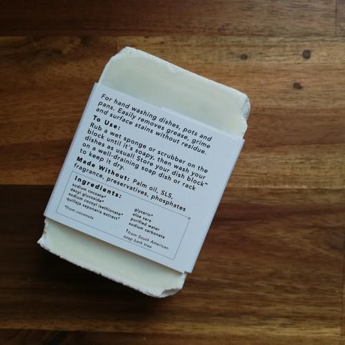 Plastic-Free All-Natural Dish Soap Bar - back of box