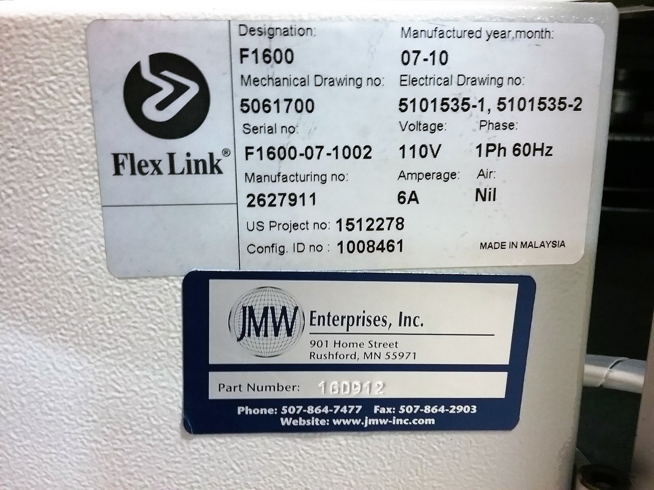 Flexlink F1600 Turn Conveyor (160912)4