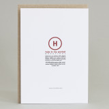 'A Man With A Cardboard Box For A Head' Card