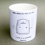 """Hamster's Paradise"" Mug"