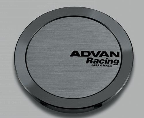 Advan 73mm Full Flat Centercap - Hyper Black