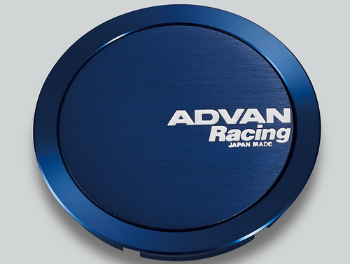 Advan 73mm Full Flat Centercap - Blue Anodized