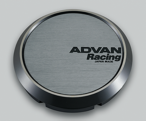 Advan 73mm Flat Centercap - Hyper Black
