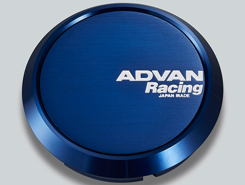 Advan 73mm Flat Centercap - Blue Anodized
