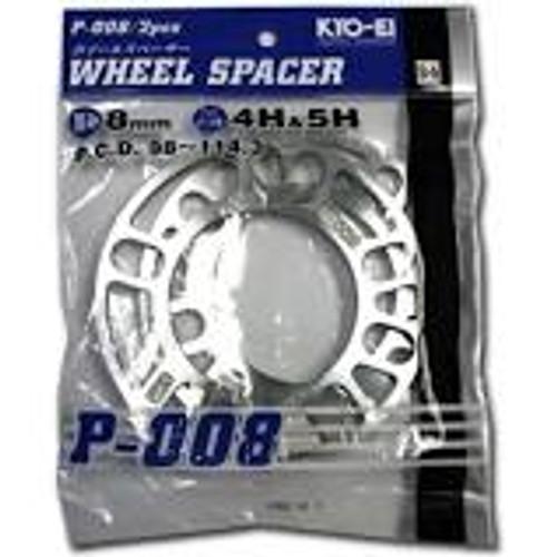 Project Kics 8MM Universal Spacers (2 Pk)