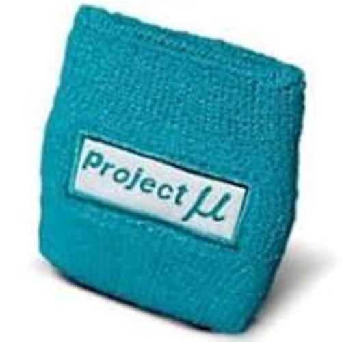 Project Mu Brake Reservoir Cover