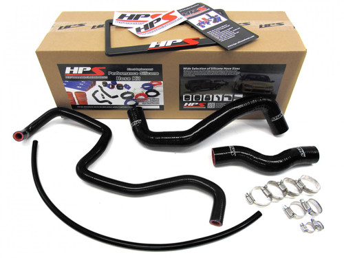 HPS Infiniti 03-07 G35 Coupe High Temp Reinforced Silicone Radiator Hose Kit Coolant OEM Replacement - Black
