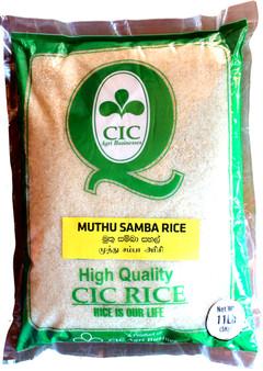 CIC Muthu Samba Rice 11lb