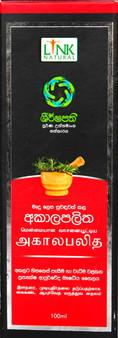 Link Akalapalitha Ayurvedic Hair oil 100ml