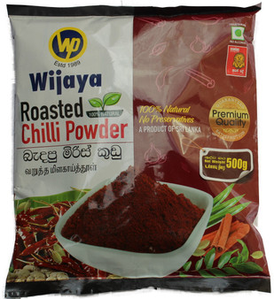 Wijaya Roasted Chilli Powder 500
