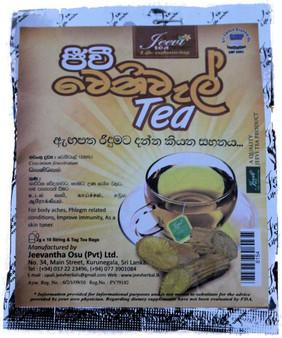 Venival Tea  2g x 10 String & Tag Tea Bags