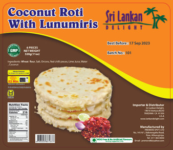 SLD Coconut Roti With Lunumiris 320g (11oz) IN STORE PICK UP ONLY