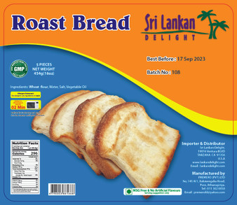 SLD Roast Bread 454g(16 oz) IN STORE PICK UP ONLY