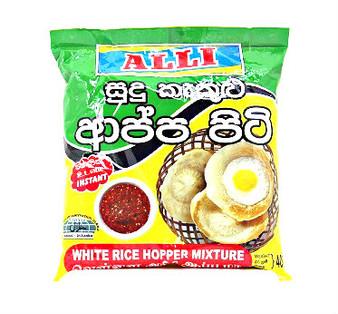 Alli White rice flour Hopper Mix 400g