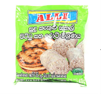 Alli White rice Flour Pittu and Roti mix 400g