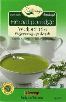 Walpenela Soup 50g