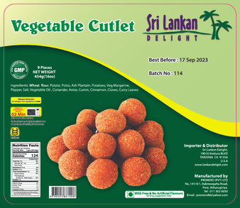 SLD Vegetable Cutlet 454g (16oz) IN STORE PICK UP ONLY