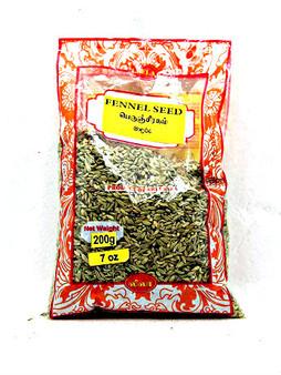 Leela Fennel Seed 200g