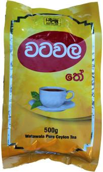 Watawala Pure Ceylon Loose Tea 500g